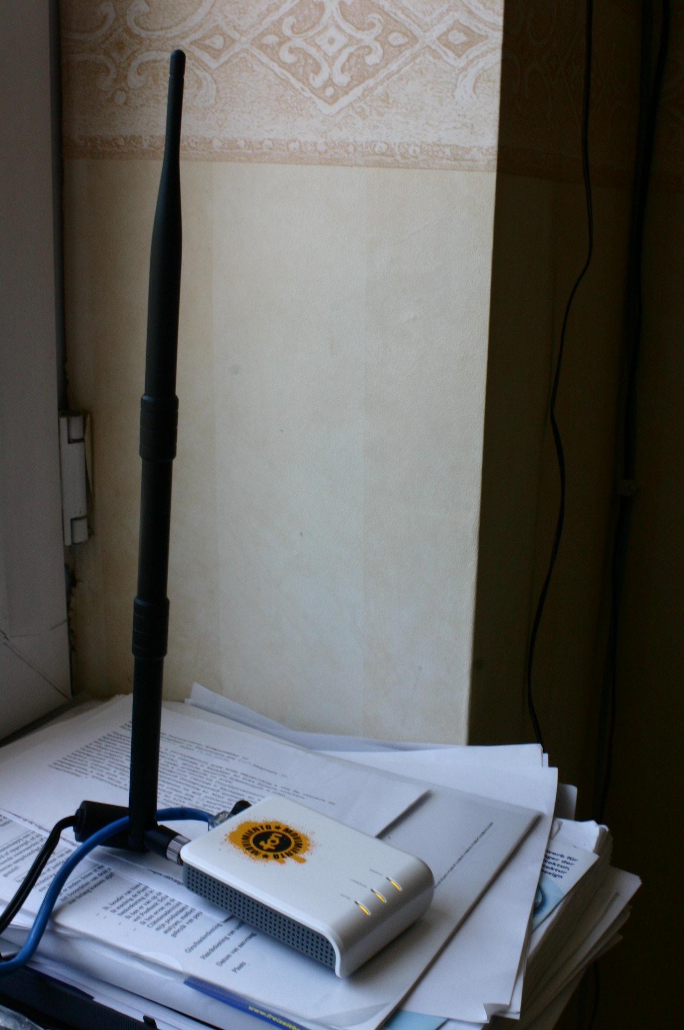 home wifi antenna